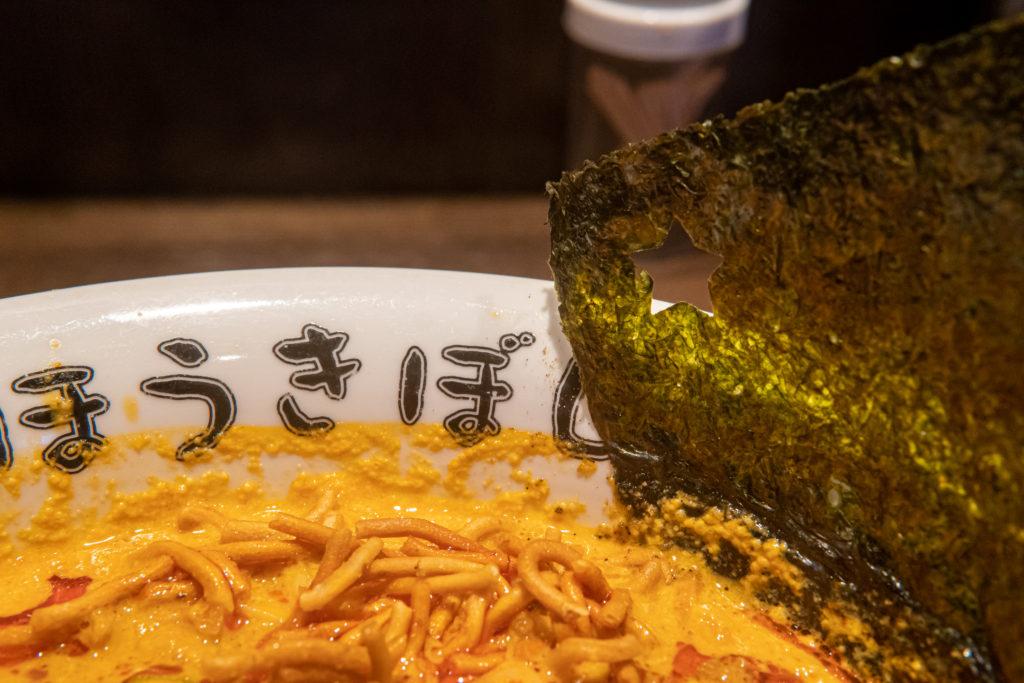 自家製麺 ほうきぼし 赤羽駅前店 特性豆乳担々麺 星